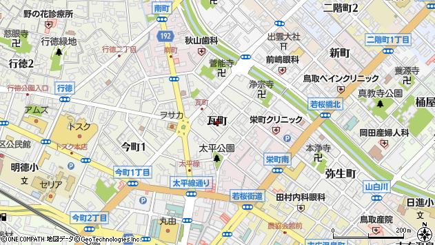 〒680-0821 鳥取県鳥取市瓦町の地図