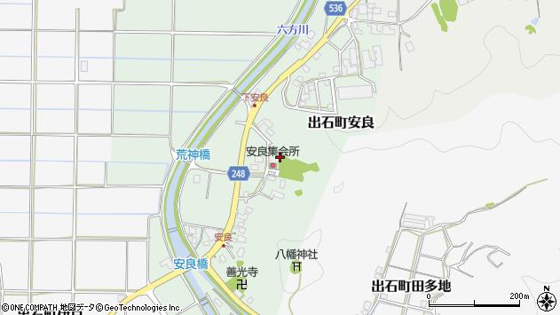 〒668-0208 兵庫県豊岡市出石町安良の地図