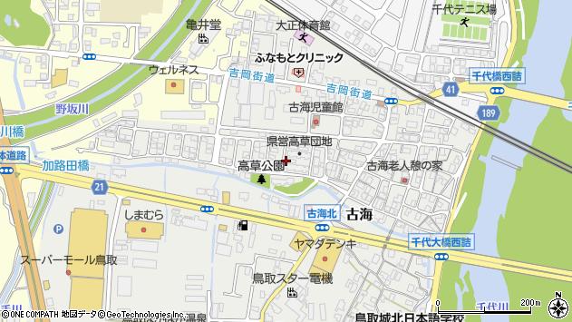 〒680-0921 鳥取県鳥取市古海の地図