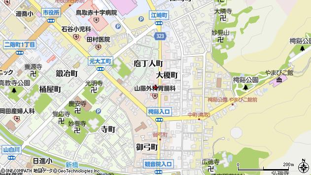 〒680-0043 鳥取県鳥取市大榎町の地図