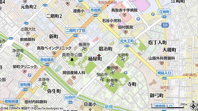 〒680-0054 鳥取県鳥取市桶屋町の地図