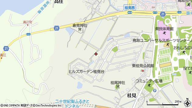 〒680-1417 鳥取県鳥取市桂見の地図