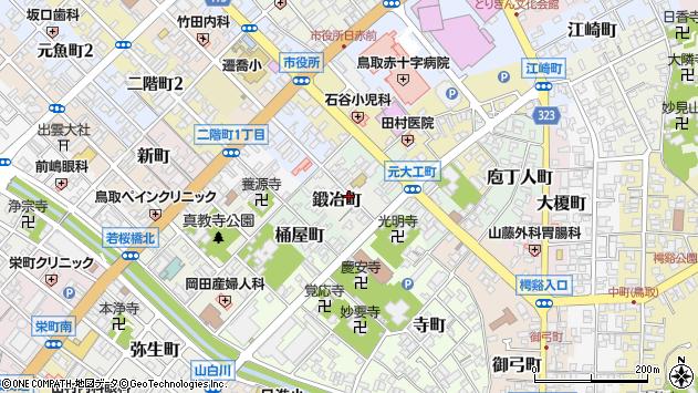 〒680-0052 鳥取県鳥取市鍛冶町の地図