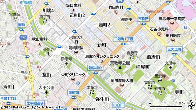 〒680-0036 鳥取県鳥取市川端の地図