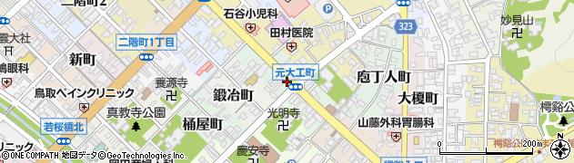 鳥取県鳥取市元大工町周辺の地図
