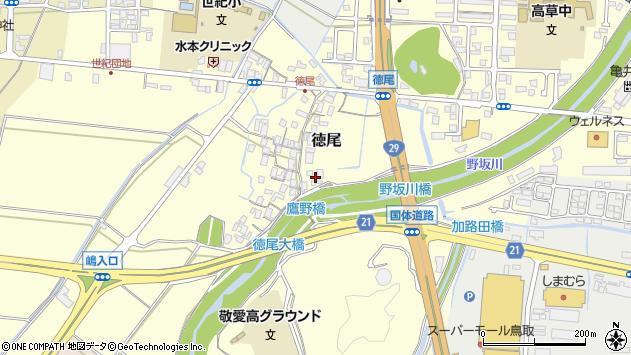 〒680-0934 鳥取県鳥取市徳尾の地図