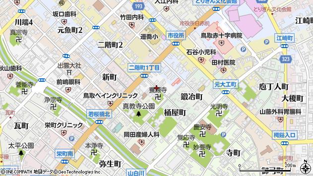 〒680-0056 鳥取県鳥取市職人町の地図