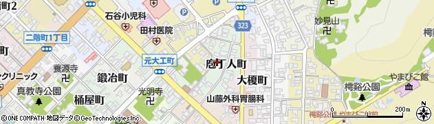 鳥取県鳥取市庖丁人町周辺の地図