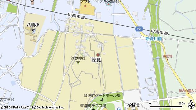 〒689-2306 鳥取県東伯郡琴浦町笠見の地図