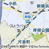 有賀園ゴルフ新横浜店