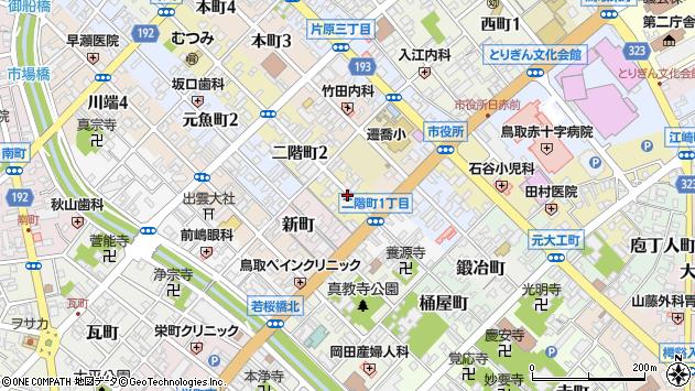 〒680-0033 鳥取県鳥取市二階町の地図