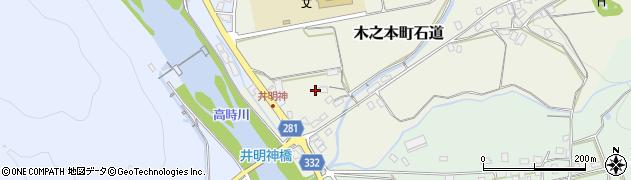 滋賀県長浜市木之本町石道周辺の地図