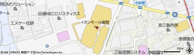 天気 神奈川 県 座間 市