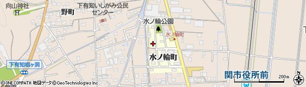 岐阜県関市水ノ輪町周辺の地図