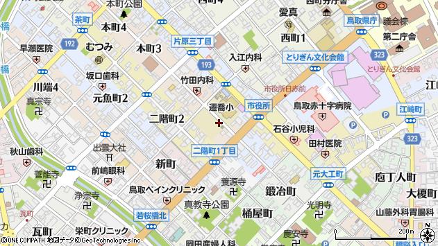 〒680-0031 鳥取県鳥取市本町の地図