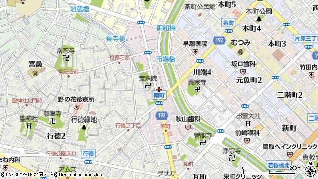 〒680-0814 鳥取県鳥取市南町の地図