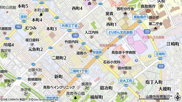 〒680-0023 鳥取県鳥取市片原の地図