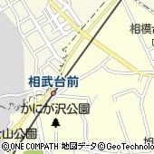 神奈川県座間市相武台