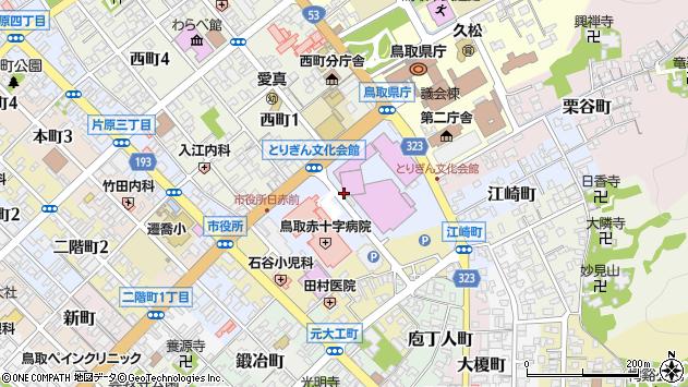 〒680-0017 鳥取県鳥取市尚徳町の地図