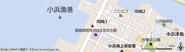福井県小浜市川崎周辺の地図