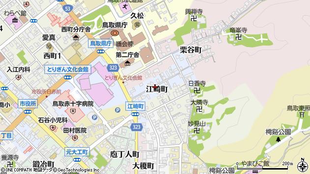 〒680-0013 鳥取県鳥取市江崎町の地図