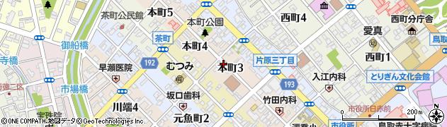 鳥取県鳥取市本町周辺の地図