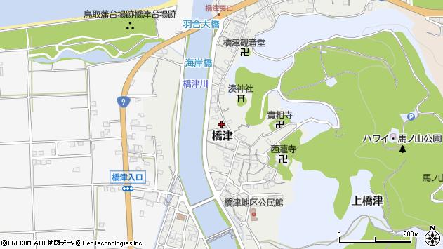 〒682-0702 鳥取県東伯郡湯梨浜町橋津の地図
