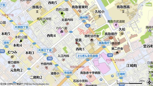 〒680-0022 鳥取県鳥取市西町の地図