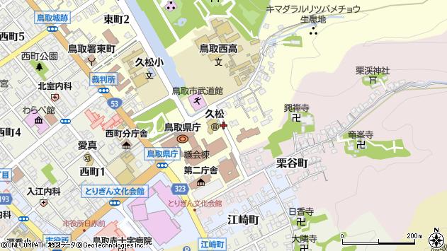 〒680-0011 鳥取県鳥取市東町の地図