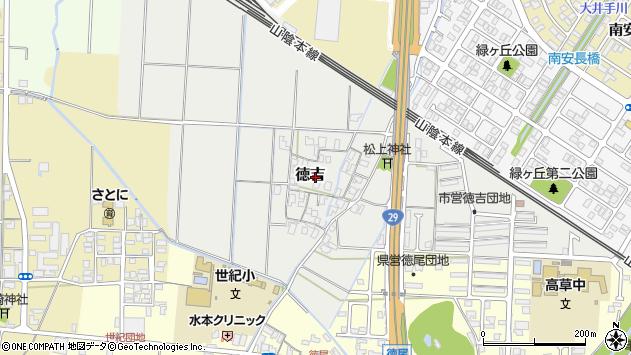 〒680-0933 鳥取県鳥取市徳吉の地図