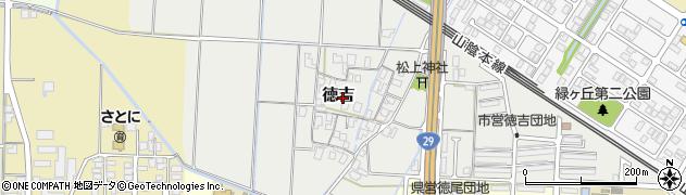 鳥取県鳥取市徳吉周辺の地図