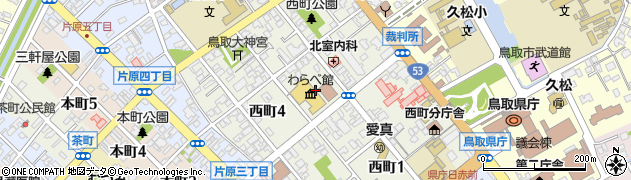 鳥取県鳥取市西町周辺の地図