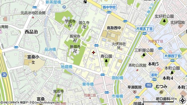 〒680-0813 鳥取県鳥取市寿町の地図