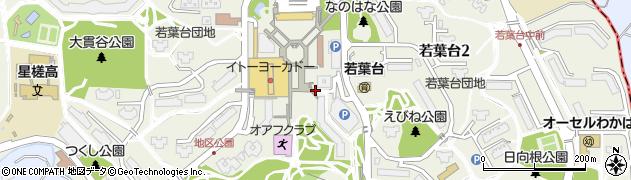 神奈川県横浜市旭区若葉台周辺の地図