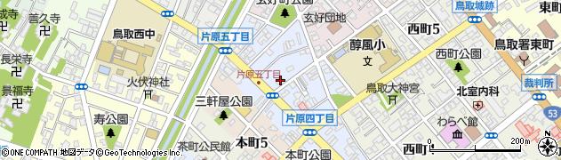 鳥取県鳥取市片原周辺の地図