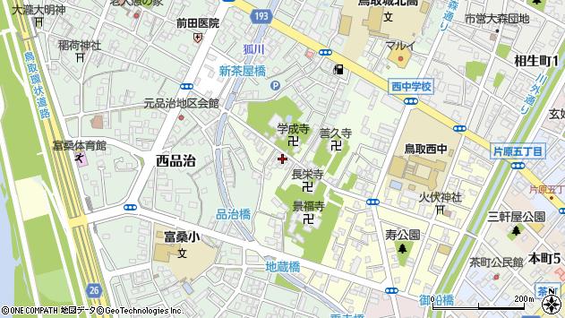 〒680-0812 鳥取県鳥取市新品治町の地図