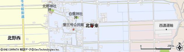 岐阜県岐阜市北野東周辺の地図