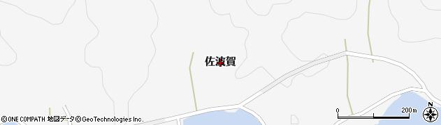 京都府舞鶴市佐波賀周辺の地図