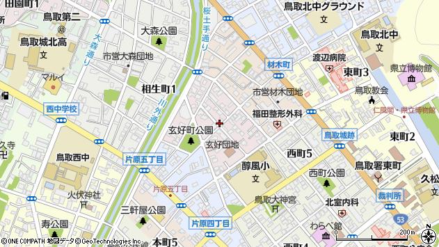 〒680-0024 鳥取県鳥取市玄好町の地図