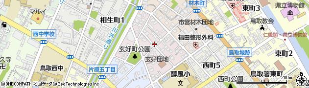 鳥取県鳥取市玄好町周辺の地図