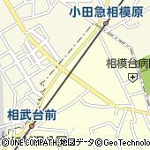 神奈川県座間市相模が丘2丁目1-29