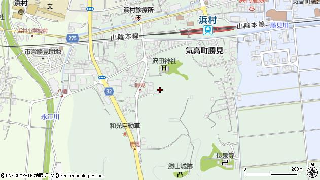 〒689-0332 鳥取県鳥取市気高町勝見の地図