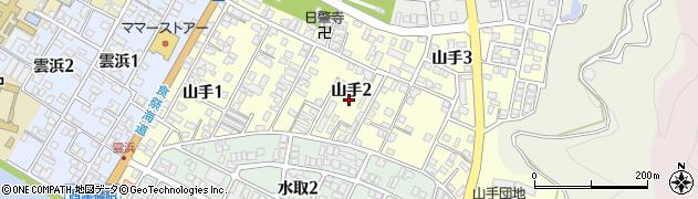 福井県小浜市山手周辺の地図