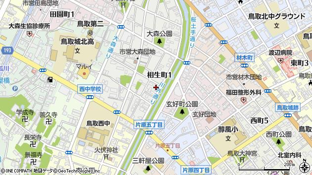 〒680-0805 鳥取県鳥取市相生町の地図