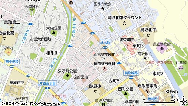 〒680-0021 鳥取県鳥取市材木町の地図