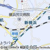 神奈川県横浜市港北区新横浜
