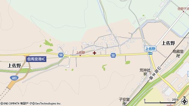 〒668-0061 兵庫県豊岡市上佐野の地図