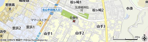 日肇寺周辺の地図