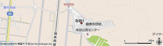 岐阜県関市寺田周辺の地図