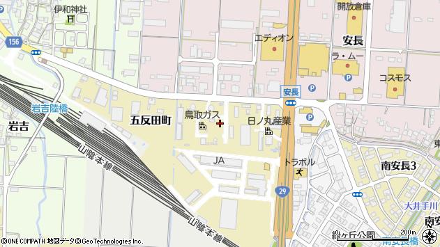 〒680-0932 鳥取県鳥取市五反田町の地図